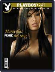 Playboy Gold España (Digital) Subscription May 21st, 2007 Issue