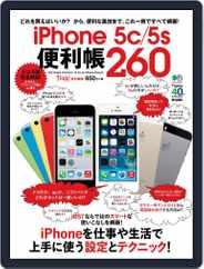 Flick!特別編集 (Digital) Subscription November 20th, 2013 Issue