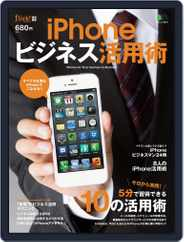 Flick!特別編集 (Digital) Subscription September 9th, 2013 Issue