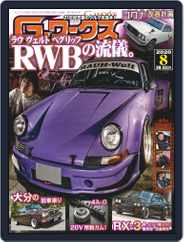 Gワークス GWorks (Digital) Subscription June 21st, 2020 Issue