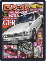 Gワークス GWorks (Digital) Subscription April 21st, 2020 Issue
