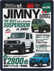 ハイパーレブ HYPER REV (Digital) Subscription December 31st, 2019 Issue