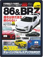 ハイパーレブ HYPER REV (Digital) Subscription December 2nd, 2019 Issue