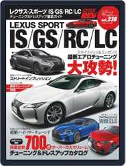 ハイパーレブ HYPER REV (Digital) Subscription September 30th, 2019 Issue