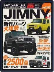 ハイパーレブ HYPER REV (Digital) Subscription July 5th, 2019 Issue