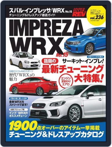 ハイパーレブ HYPER REV (Digital) July 2nd, 2019 Issue Cover