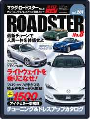 ハイパーレブ HYPER REV (Digital) Subscription December 28th, 2015 Issue