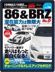ハイパーレブ HYPER REV (Digital) Subscription October 6th, 2015 Issue