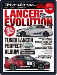 ハイパーレブ HYPER REV (Digital) Subscription August 3rd, 2015 Issue