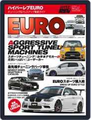 ハイパーレブ HYPER REV (Digital) Subscription May 11th, 2015 Issue