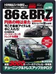 ハイパーレブ HYPER REV (Digital) Subscription April 21st, 2015 Issue