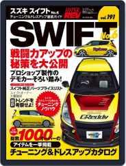 ハイパーレブ HYPER REV (Digital) Subscription April 13th, 2015 Issue