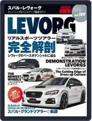 ハイパーレブ HYPER REV (Digital) Subscription February 8th, 2015 Issue
