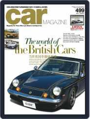 car magazine カー・マガジン (Digital) Subscription November 30th, 2019 Issue