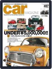 car magazine カー・マガジン (Digital) Subscription September 30th, 2019 Issue