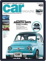 car magazine カー・マガジン (Digital) Subscription May 30th, 2019 Issue