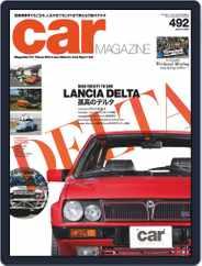 car magazine カー・マガジン (Digital) Subscription April 30th, 2019 Issue