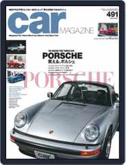 car magazine カー・マガジン (Digital) Subscription March 30th, 2019 Issue