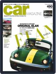car magazine カー・マガジン (Digital) Subscription March 2nd, 2019 Issue