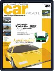 car magazine カー・マガジン (Digital) Subscription January 30th, 2019 Issue