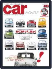 car magazine カー・マガジン (Digital) Subscription January 2nd, 2019 Issue