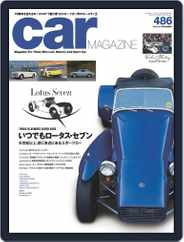 car magazine カー・マガジン (Digital) Subscription November 13th, 2018 Issue