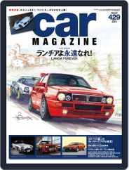 car magazine カー・マガジン (Digital) Subscription March 6th, 2014 Issue