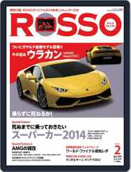 Rosso | ロッソ (Digital) Subscription March 6th, 2014 Issue