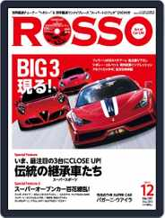 Rosso | ロッソ (Digital) Subscription November 22nd, 2013 Issue