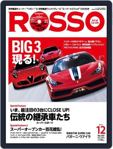 Rosso   ロッソ November 22nd, 2013 Digital Back Issue Cover