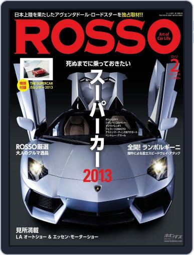 Rosso | ロッソ January 21st, 2013 Digital Back Issue Cover