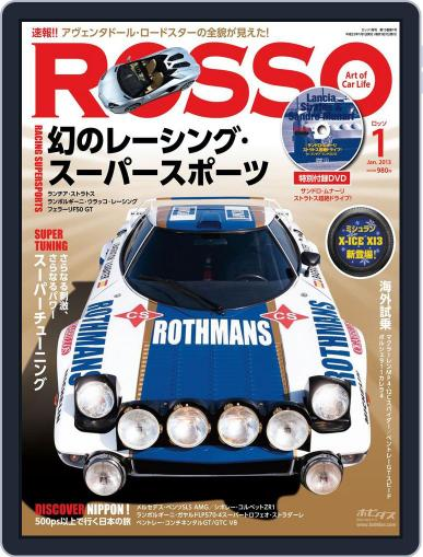 Rosso | ロッソ December 3rd, 2012 Digital Back Issue Cover