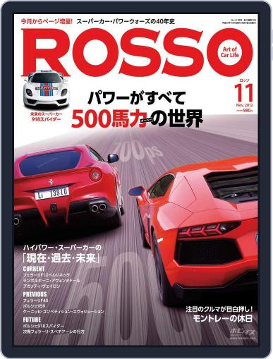 Rosso   ロッソ October 25th, 2012 Digital Back Issue Cover