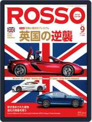 Rosso | ロッソ (Digital) Subscription August 2nd, 2012 Issue