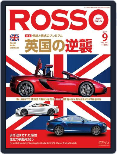 Rosso | ロッソ August 2nd, 2012 Digital Back Issue Cover