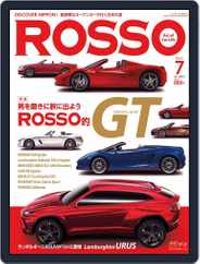 Rosso | ロッソ (Digital) Subscription May 31st, 2012 Issue