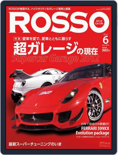 Rosso | ロッソ May 1st, 2012 Digital Back Issue Cover