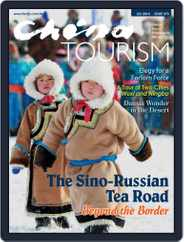China Tourism (english Version) (Digital) Subscription July 8th, 2014 Issue