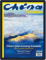 China Tourism (english Version) (Digital) Subscription January 8th, 2014 Issue