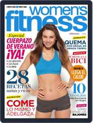 Women´s Fitness- España Magazine (Digital) Subscription June 1st, 2015 Issue