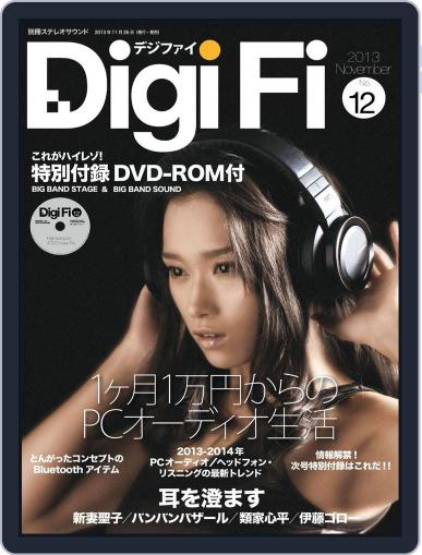 Digifi(デジファイ) February 26th, 2014 Digital Back Issue Cover