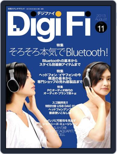 Digifi(デジファイ) August 30th, 2013 Digital Back Issue Cover