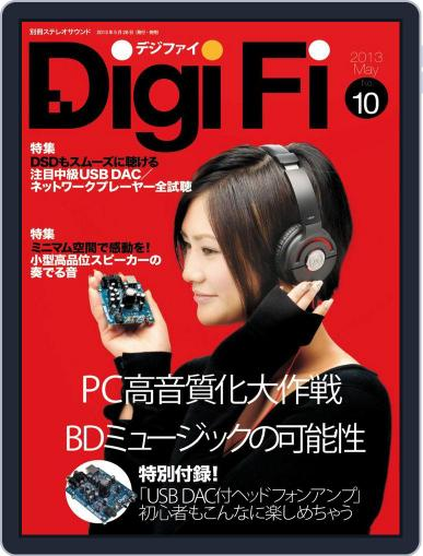 Digifi(デジファイ) May 27th, 2013 Digital Back Issue Cover