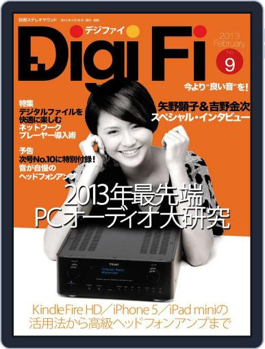 Digifi(デジファイ) February 25th, 2013 Digital Back Issue Cover