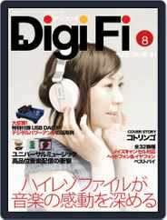 Digifi(デジファイ) (Digital) Subscription November 28th, 2012 Issue