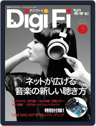 Digifi(デジファイ) August 28th, 2012 Digital Back Issue Cover