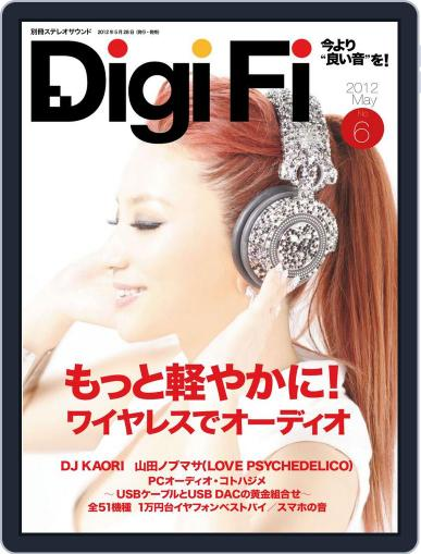 Digifi(デジファイ) May 29th, 2012 Digital Back Issue Cover