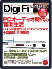 Digifi(デジファイ) (Digital) Subscription March 7th, 2012 Issue