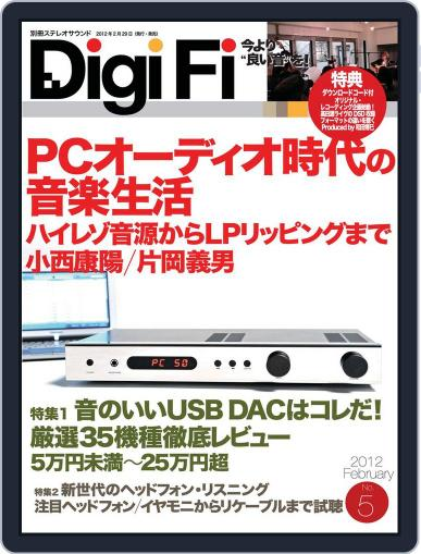 Digifi(デジファイ) March 7th, 2012 Digital Back Issue Cover