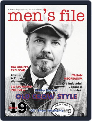 men's file メンズファイル (Digital) January 1st, 2019 Issue Cover